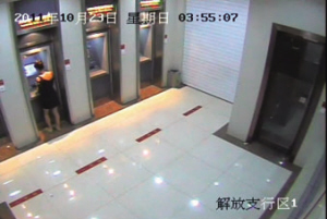 高清图—监控:女子深夜穿着暴露ATM取钱遭人劫色