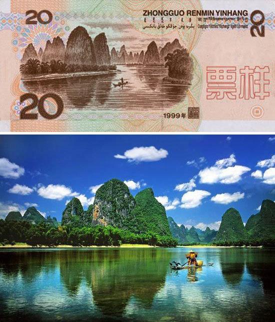 高清图—印在钞票上的真实风景是哪里