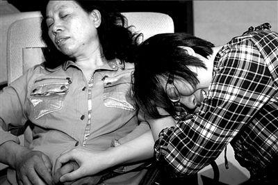 文章—清华研究生严俊出走3天尸体被发现