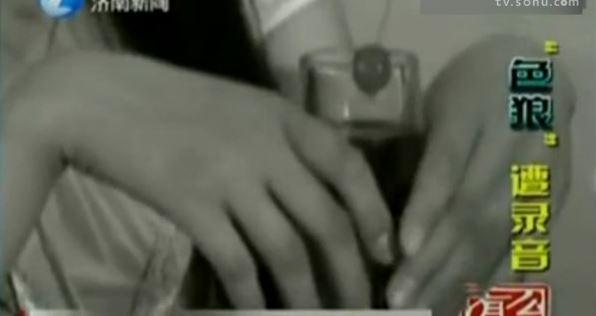 视频—江苏常州20岁女业务员遭强暴 手机录下全过程