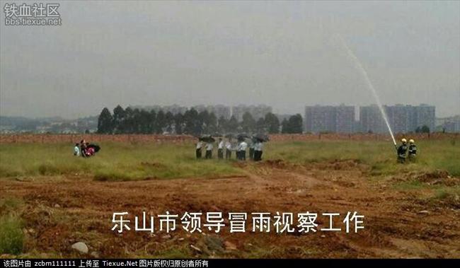 高清图—消防员喷水-《乐山市领导冒雨视察工作》
