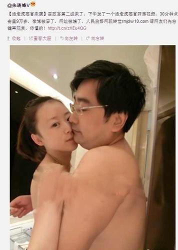 """视频—主持人纪英男(被范悦诱骗""""包养"""")微博 不雅视频下载"""