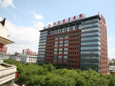 高清图—外地患者于北京安贞医院住院部一层12病房暴打护士