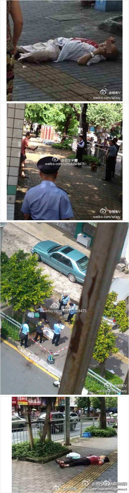 高清图—深圳罗湖区翠竹辖区一路段男子连续砍人 多人死伤