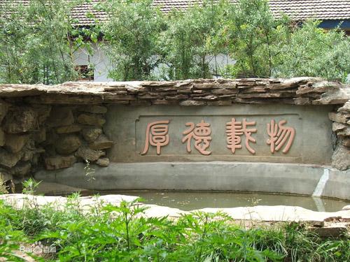 高清图—甘肃正宁四中高三学生欺负同学 被群殴致死