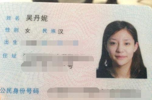 高清图—《非诚勿扰》公布相亲女嘉宾证件照