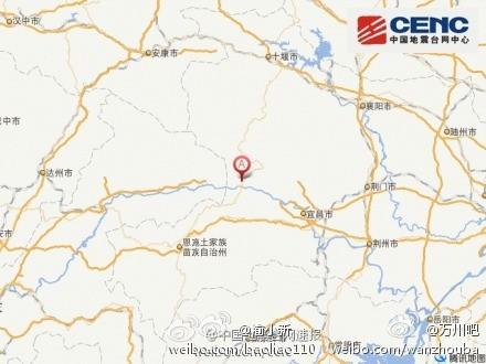 高清图—湖北恩施土家族苗族自治州巴东县4.8级地震20131216
