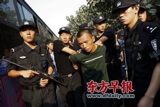 高清图—河南安阳8·19公交车故意杀人案罪犯周江波被执行死刑