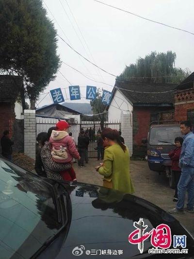 卢氏县东明镇龙头村的幸福之家老年公寓发生火灾 造成两名老人死亡