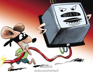 长春一印刷企业窃电被罚款328279.8元 电费悉数追回