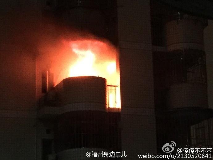 福州树汤路17号发生火灾