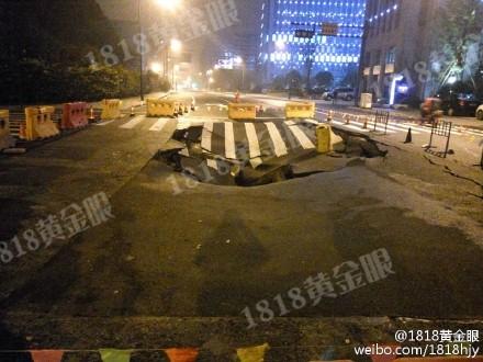 杭州江干区机场路附近一处路面发生坍塌