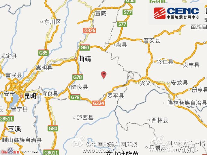 曲靖市罗平县(北纬25.19度,东经104.30度)发生3.0级地震