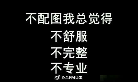 淮安62岁男子无证驾驶40余年 称自己艺高人胆大!可是法网恢恢疏而不漏