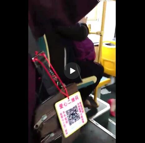 长沙362公交车上老人二维码乞讨