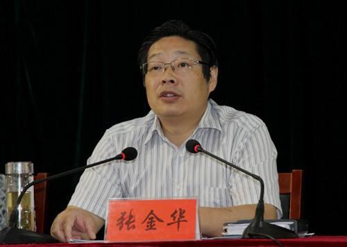 安庆市委宣传部原常务副部长张金华被查落马 张金华为什么被查