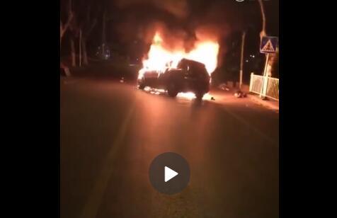 凌晨4点!一辆浙G汽车着火,英雄狂救3条人命