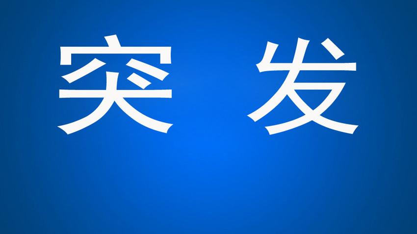 """博兴县湾头村街头轿车失控""""飞入""""池塘"""