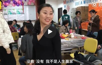 30岁美女副教授陈雅赛:书呆子如何变女神