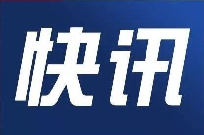 德司达南京染料有限公司厂房发生爆炸起火