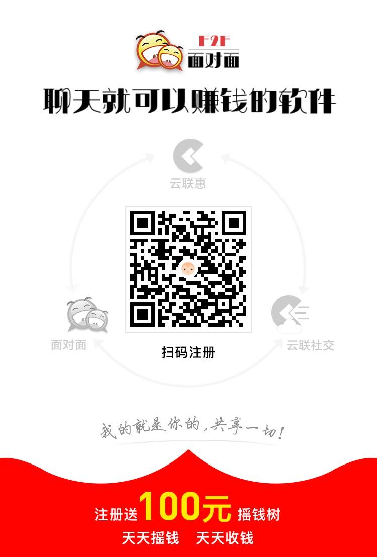 微信图片_20180430185606