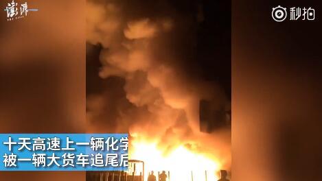 天水危化品运输车(五硫化二磷)被撞起火 致1死1伤