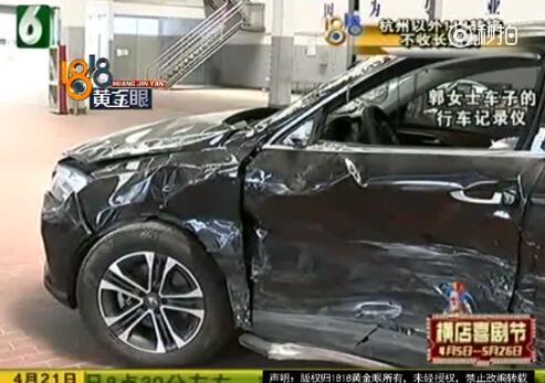 车子保养试车时被撞惨 4s店答应赔新车又反悔?