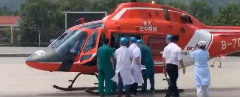 西峡县一钢厂南阳汉冶特钢突发事故致15人受伤,直升机救援重伤人员