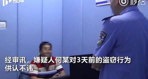 监控拍下深圳一男子偷五粮液  被抓后称想早点出来看世界杯