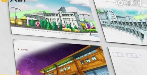 大连东软信息学院手绘明信片 当毕业礼致青春