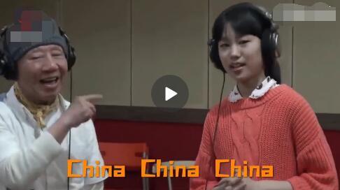 千年等一回间奏唱的是什么?china china china