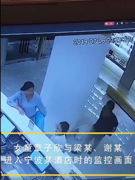 杭州失联女童酒店监控曝光