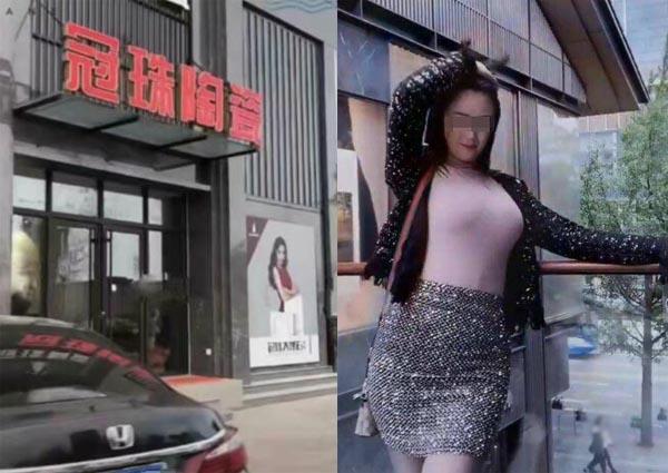 安丘冠珠陶瓷女主角老板娘4分55秒视频疯传 颐高瓷砖事件一回事吗