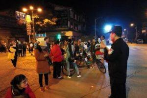通海县发生5.0级地震