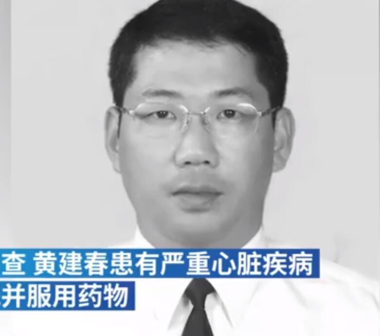 温州市瓯海区人大黄建春自杀身亡原因在调查